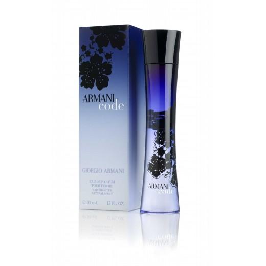 Armani Code Woman парфюмна вода за жени 50мл